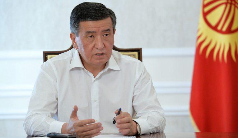 Бюджет финансирования бизнеса планируется увеличить до 40 млрд сомов