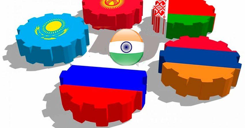 За I полугодие 2021 года Индия и ЕАЭС наторговали на $6.5 млрд