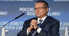 Инвесторов из Германии пригласили участвовать в приватизации российских госактивов