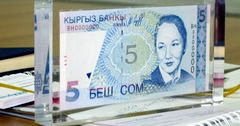 Минфин намерен занять у банков и их клиентов 966 млн сомов для пополнения бюджета