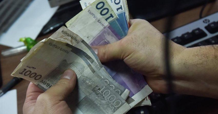 В Кыргызстане объем денег в обращении за год вырос на 12.5 млрд сомов