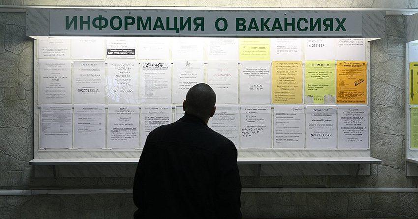 В ЕАЭС безработных стало меньше