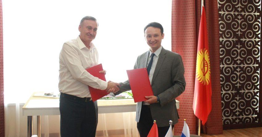 «Альянс Алтын» вступил в состав Международного делового совета