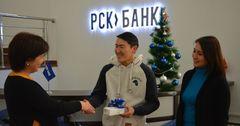 РСК Банк дарит подарки за отправку переводов через Кыргыз Трансфер