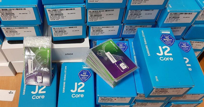 MegaCom обеспечил кол-центр «118» бесплатной связью и 40 смартфонами