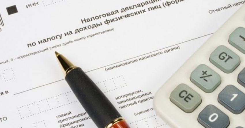 Стартовал второй этап кампании по приему Единой налоговой декларации