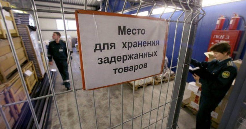 В России нашли способ запретить санкционные товары из стран ЕАЭС