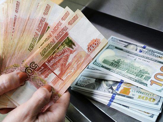 Центробанк: Рубль слабеет к доллару