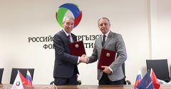 Росинбанк – новый партнер Российско-Кыргызского фонда развития