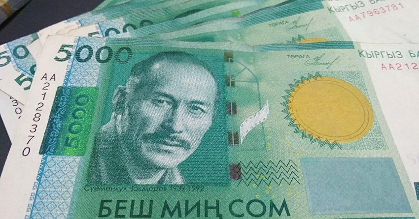 Дефицит бюджета Бишкека составил 1.5 млрд сомов — мэр