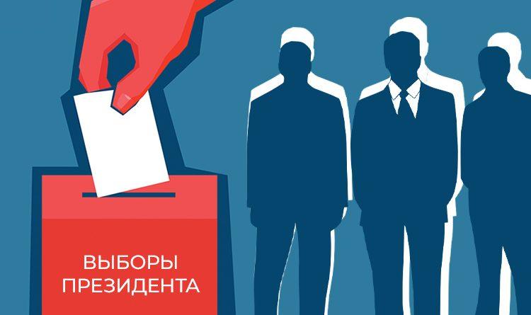 Кандидатам, набравшим более 1% голосов, вернут избирательный взнос