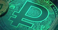 Центробанк РФ планирует выпустить цифровой рубль