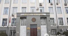 ГНС за 7 месяцев выявила нарушения у 10 тысяч субъектов