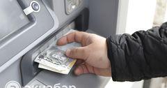90% банковского оборудования доступно для населения