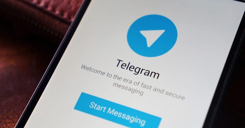 Роскомнадзор требует от Telegram передать ключи для расшифровки сообщений пользователей