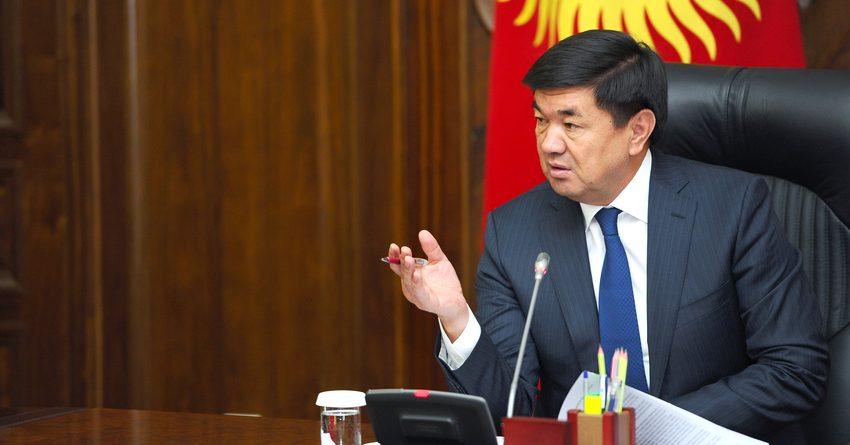 Кыргызстан располагает достаточным потенциалом для экспорта в страны ЕС - Абылгазиев