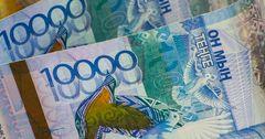 Казахстан намерен сократить дефицит бюджета в 2017 году на 325 млрд тенге