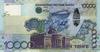 Казахские тенге 2006 года выпуска больше не платежные средства