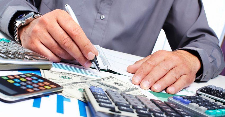 НБ КР разместит на рефинансирование комбанков 1 млрд сомов