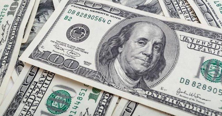 Минфин планирует привлечь средства на сумму $506.4 млн