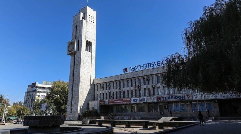 Закупки без тендеров, невыгодные контракты – о чем еще просят отчитаться «Кыргызтелеком»?