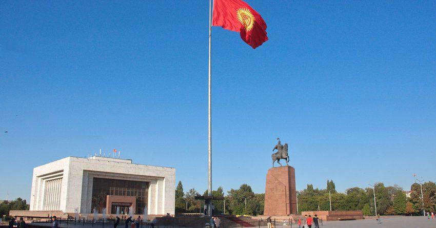 В Бишкеке пройдет совместная конференция Ассоциации центральных депозитариев Евразии и МАБ СНГ