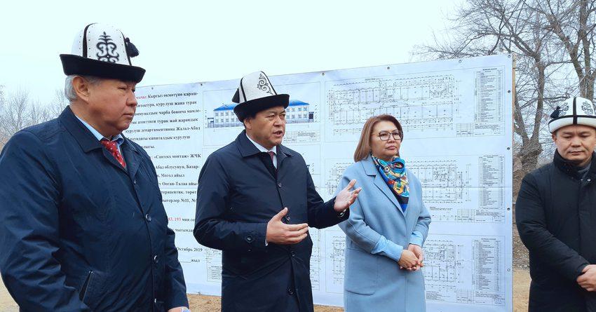 В Джалал-Абаде построят больницу за 6 млн сомов