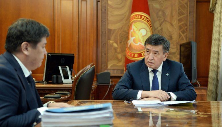 Президент поручил Госфинразведке усилить работу по снижению теневой экономики и улучшению инвестклимата