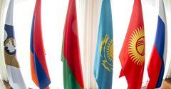 14 апреля в Бишкеке пройдет Высший Евразийский экономический совет