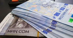 В 2020 году на выплату пенсий и пособий направлено 47.8 млрд сомов