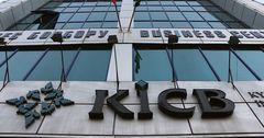 KICB выделил 2 млн сомов на борьбу с коронавирусом