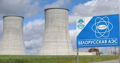 Беларусь запустит атомную электростанцию в 2021 году