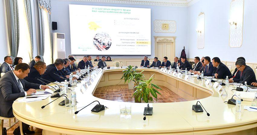 Кабмин профинансирует семь региональных проектов