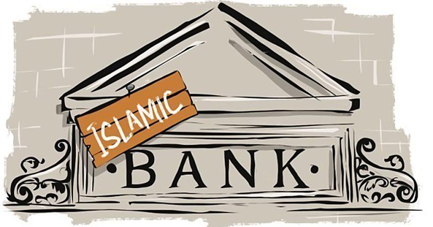 Активы исламских банков Казахстана увеличились на 33%