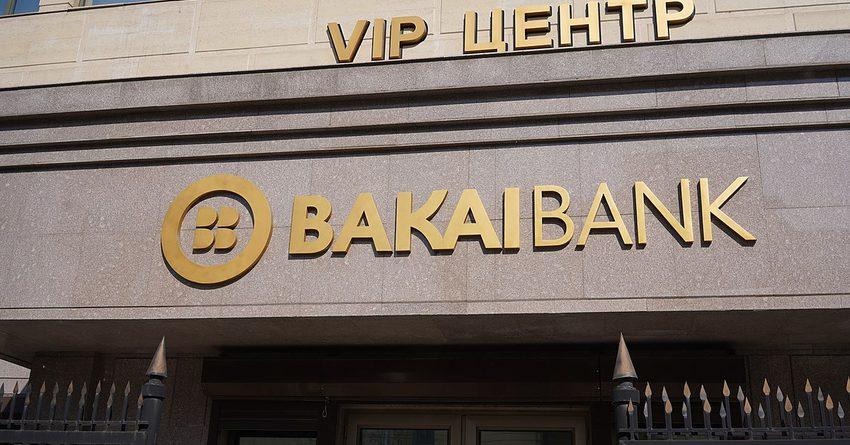 «Бакай Банк» увеличил уставный капитал до 2.7 млрд сомов
