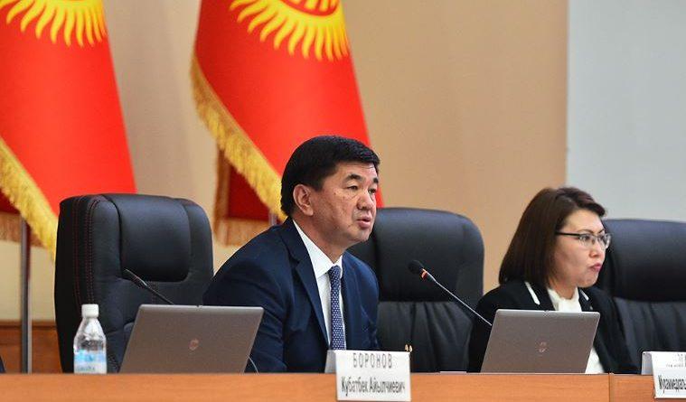 Абылгазиев: Мы требуем, чтобы соглашения, подписанные в рамках ЕАЭС, исполнялись