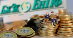 Соглашение о пенсии в странах ЕАЭС вступило в силу