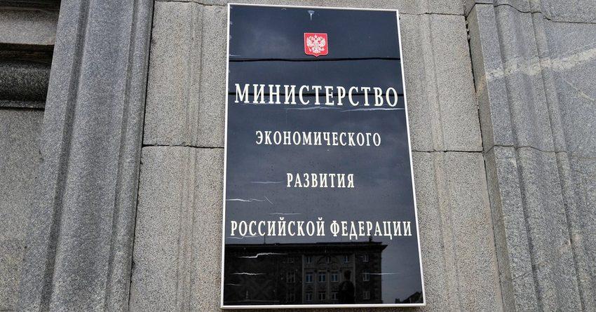 Российский Минэконом прогнозирует стране 20 лет экономического спада