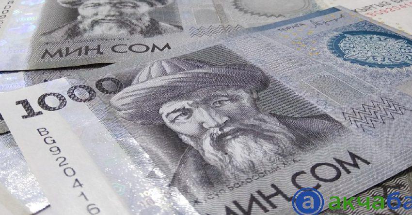 Предприниматель пожертвовал на погашение внешнего долга 10 млн сомов