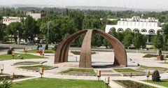 В столице объявлено начало конкурса «New Bishkek – Твой шанс преобразить город»