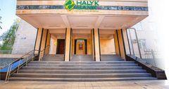Руслан Сагинаев назначен зампредседателя правления «Халык Банк»