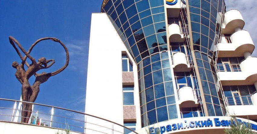 ЕАБР подписал соглашение с ОАО «Халык Банк Кыргызстан» на $5 млн