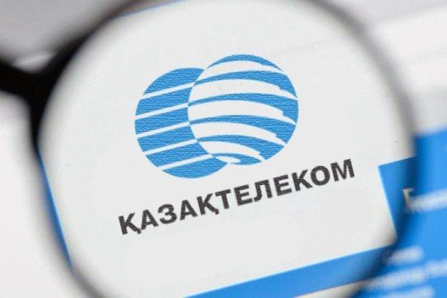 «Казахтелеком» потратит на выплату дивидендов 20% чистой прибыли