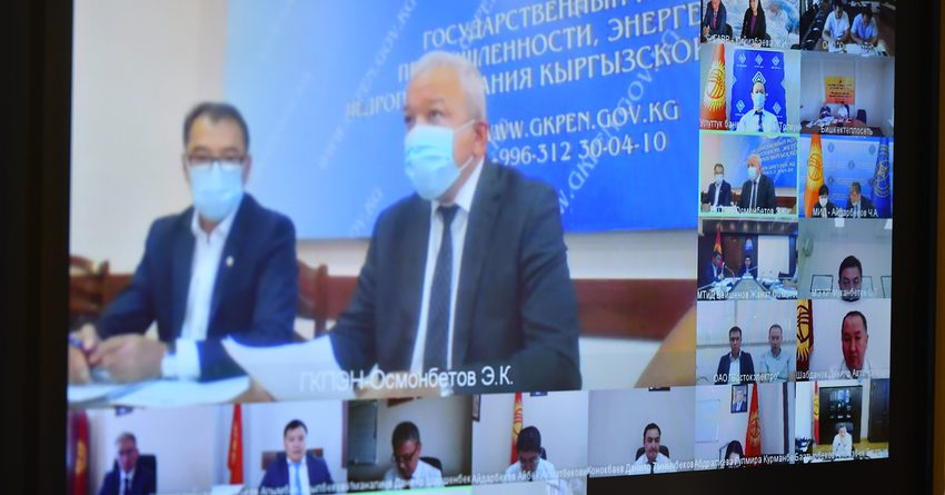 В КР одобрили три проекта, финансируемых ЕФСР и ЕБРР