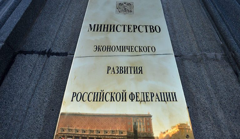 Еврокомиссия пересмотрела прогноз по росту ВВП России