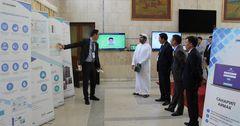 МЦР КР провело бизнес-встречу с представителями компании из ОАЭ