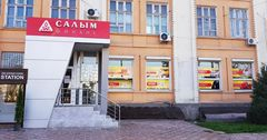 МФК «Салым Финанс» продала акций на 150 млн сомов