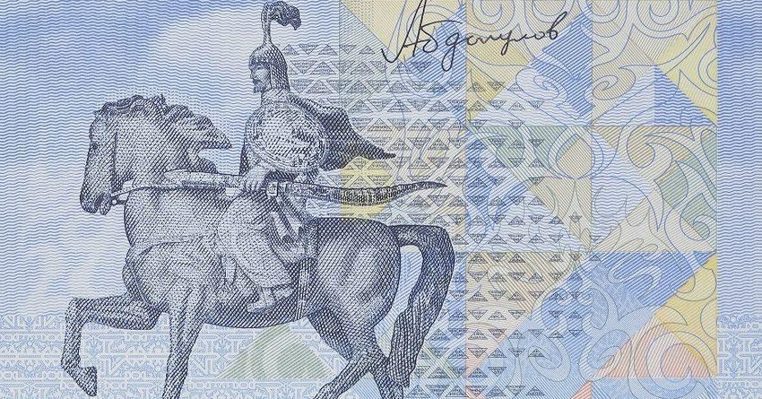 Обзор новой банкноты в 2 тысячи сомов: от изготовителя до философии