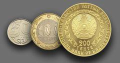 В РК появились монеты номиналом 200 тенге