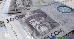 Расходы бюджета на ведомства в мае снизят на 1.5 млрд сомов